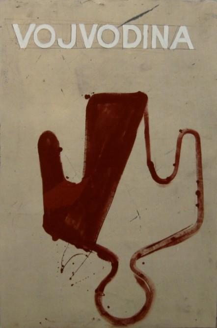 110 x 70 cm,,mplatno, VOJVODINA 2009